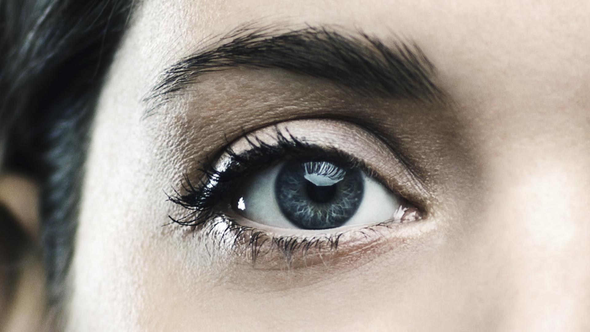 Schau auf deine Augen